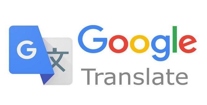 安卓版Google翻译重大设计更新 采用Material You设计语言