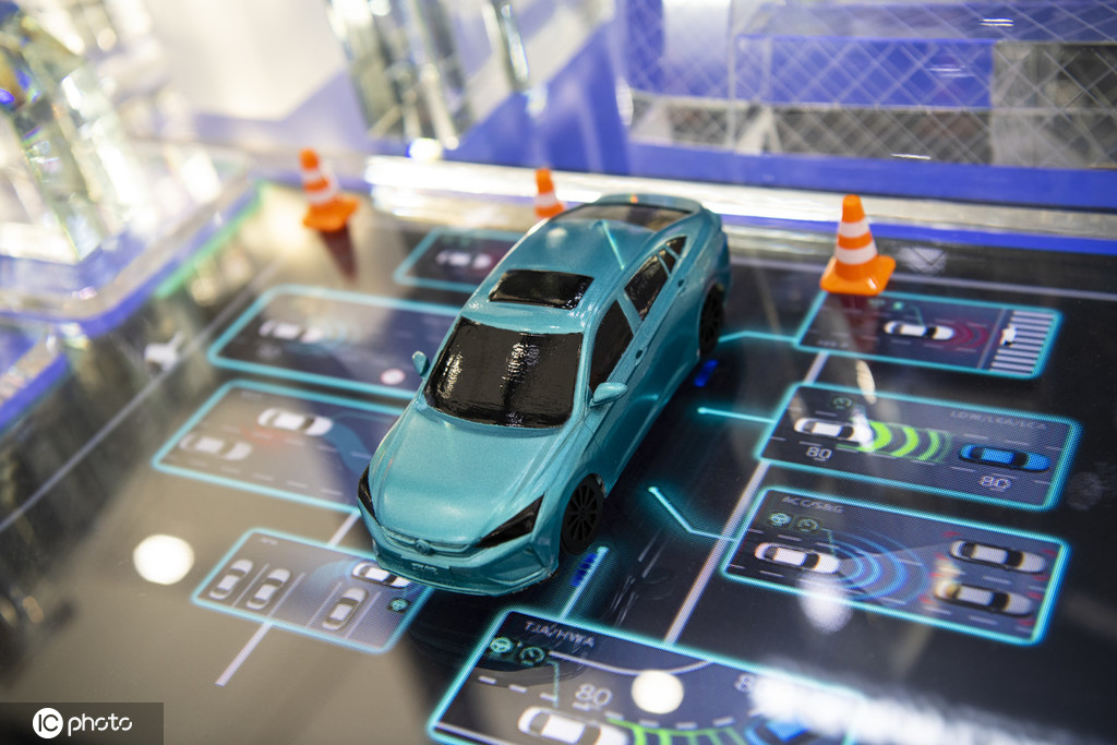 工信部:智能网联汽车企业要加强数据分类分级管理
