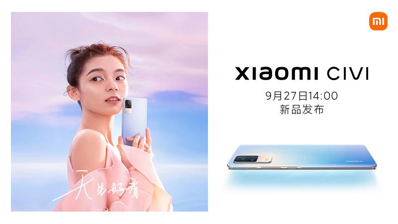 Xiaomi Civi 新品发布会
