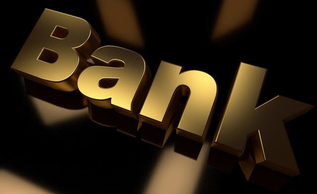 六大银行宣布暂免ATM同城、异地跨行取现手续费 25日起开始实施