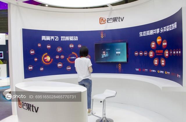"""芒果TV宣布""""2021青春芒果节""""因不可抗力因素延期举办"""