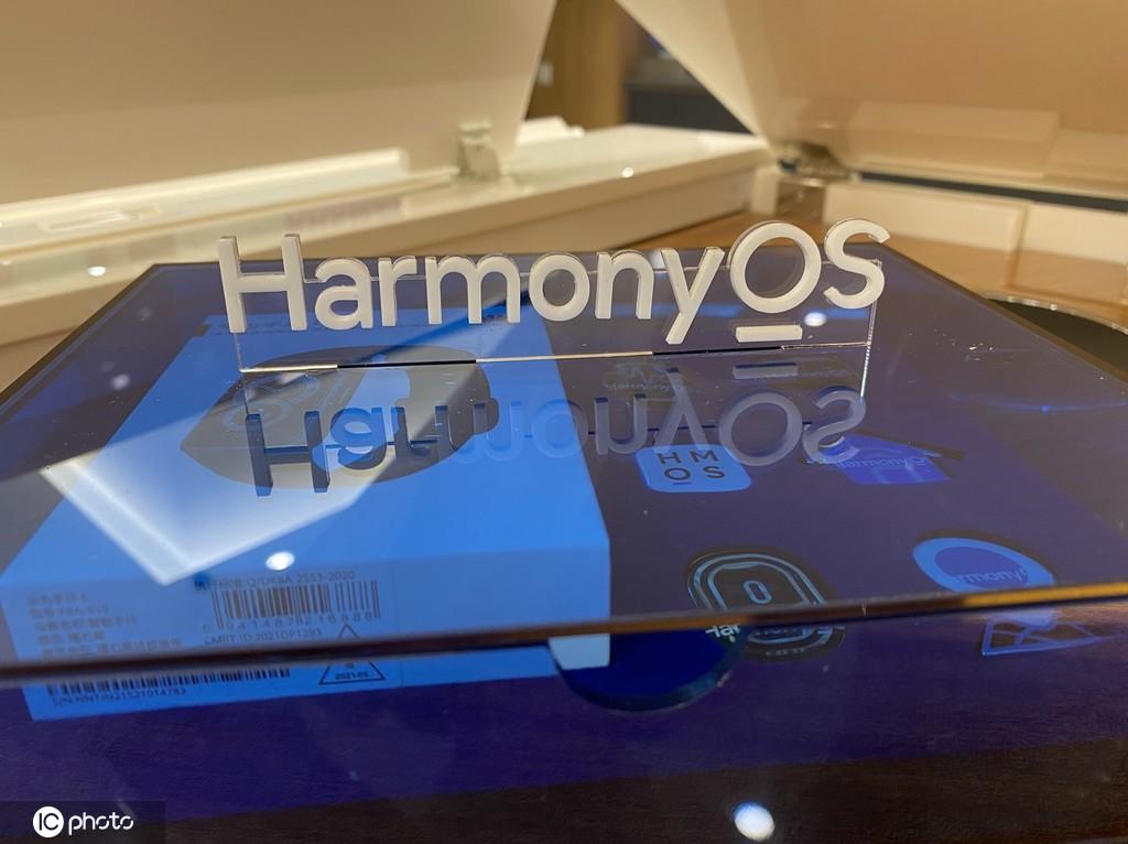 华为HarmonyOS用户突破4000万