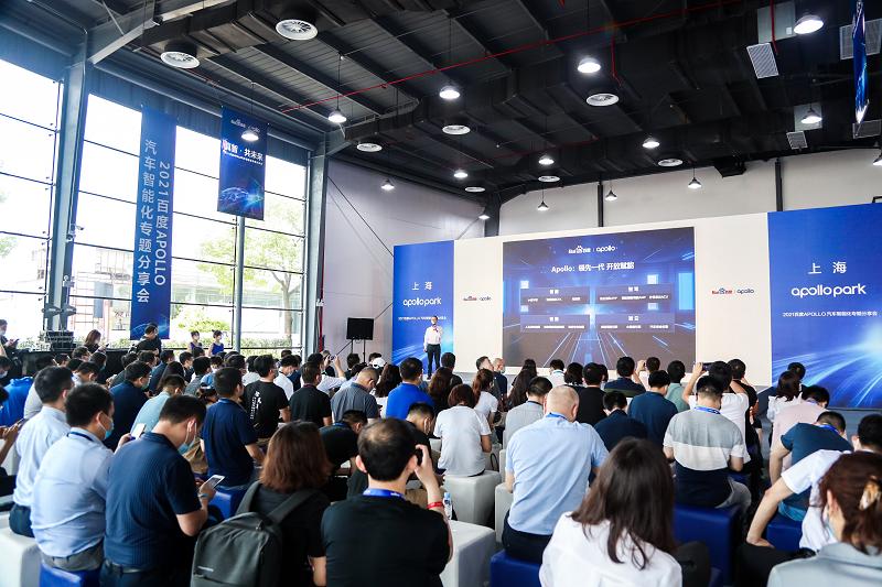"""2021百度Apollo汽车智能化专题分享会于上海举办  """"智驾、智云、智舱""""对外展示全面升级进展"""