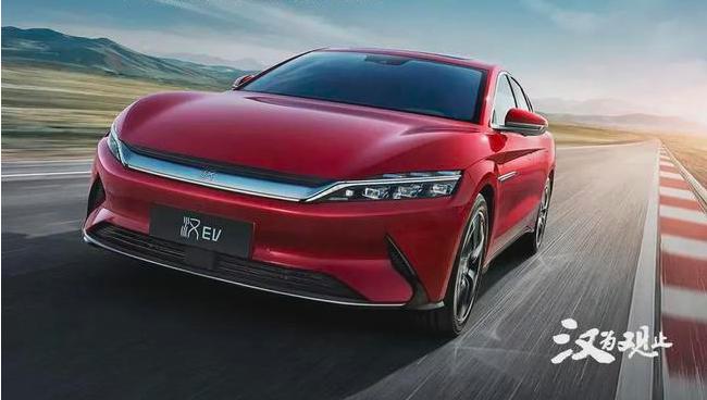比亚迪汉EV新增入门车型,售20.98万/续航506km