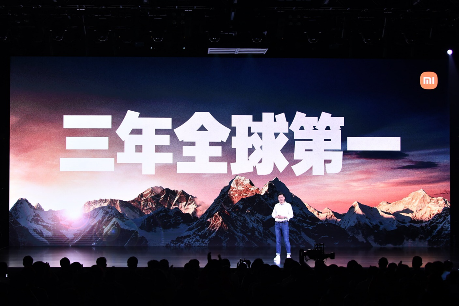 CUP全面屏手机小米MIX4宣布 雷军新方针:三年全球第一