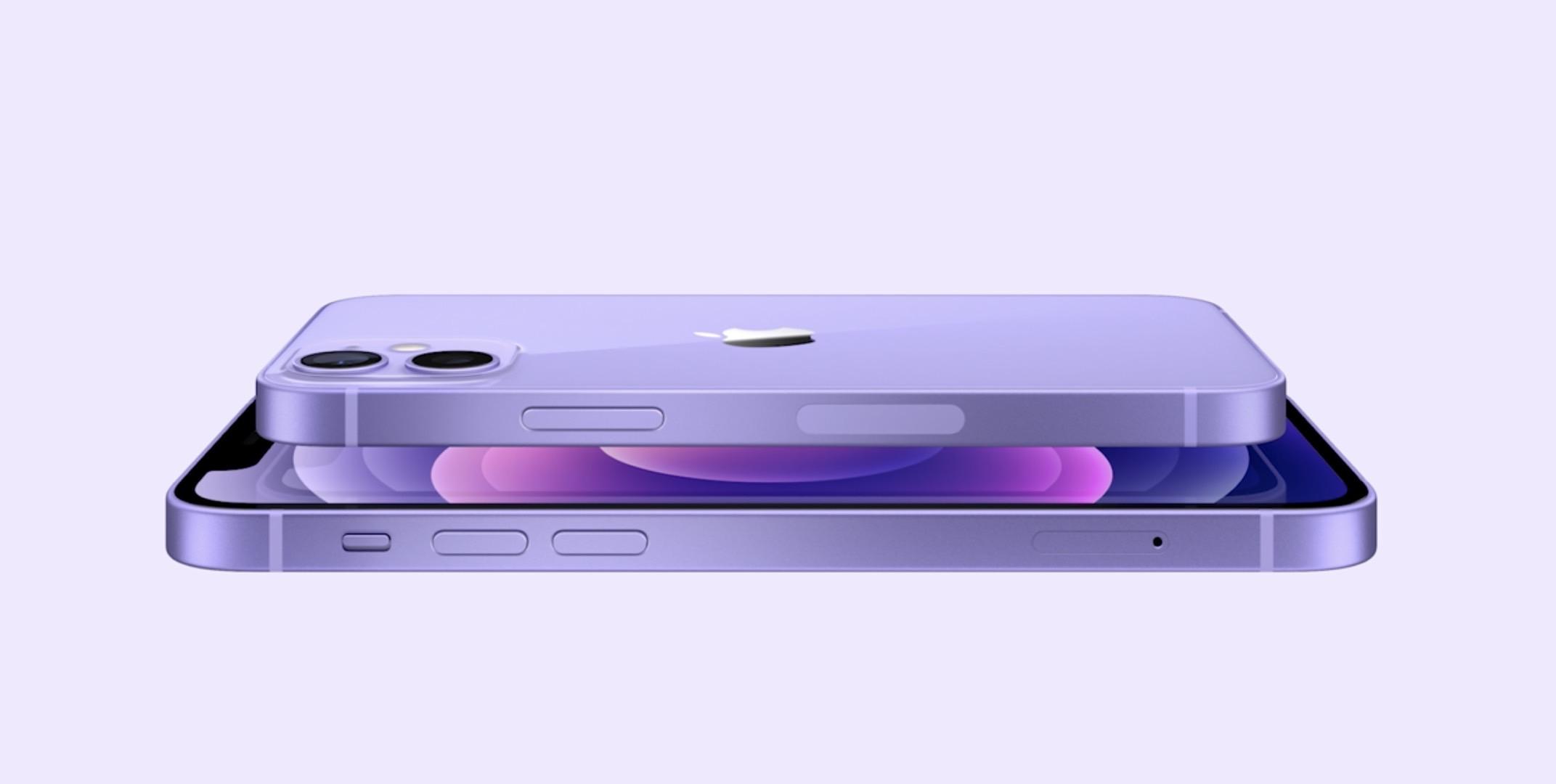 苹果为iPhone 12用户部分机型提供免费检修  苹果为iPhone 12用户部分机型提供免费检修