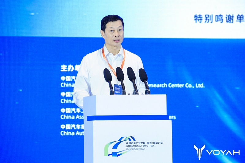 东风汽车集团有限公司董事长、党委书记竺延风发表讲话.jpg