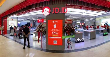 京东印尼线下超体店正式落地 涵盖3C、家居等品类