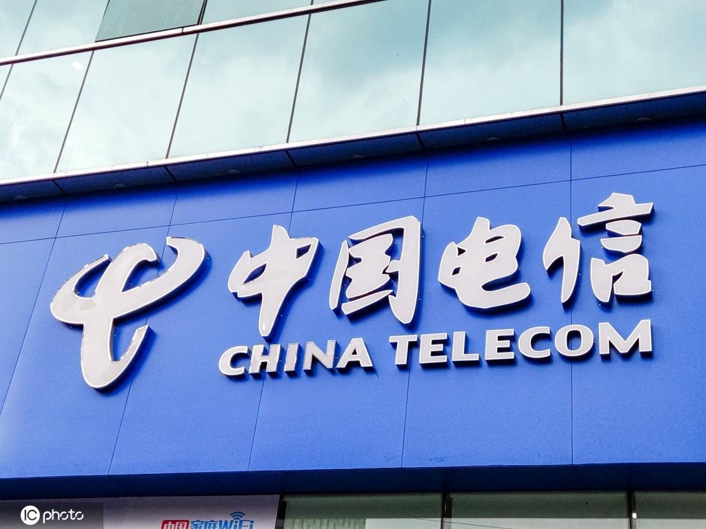"""中国电信与中国银行联合推出""""数字人民币"""