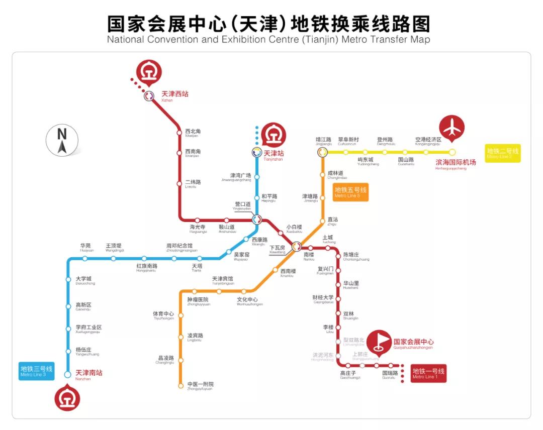 2021中国(天津)国际汽车展览会将于9月29盛大开幕