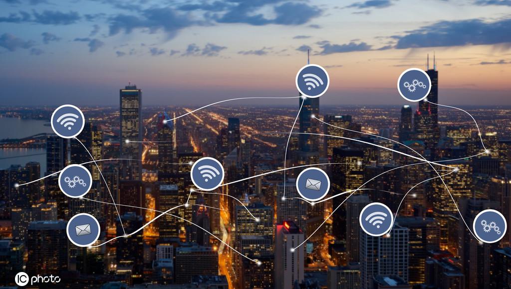 八部委印发《物联网新型基础设施建设三年行动计划》:2023年底连接数突破20亿