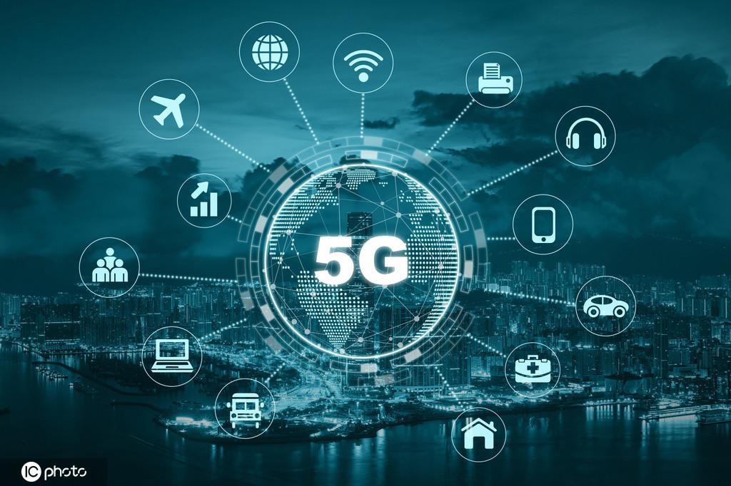 华为杨超斌:中国有条件建成全球最好的5G网络