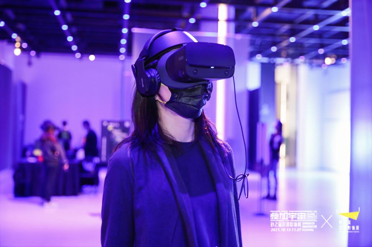 SIF 2021在北京举行 海量VR/AR先锋作品展映