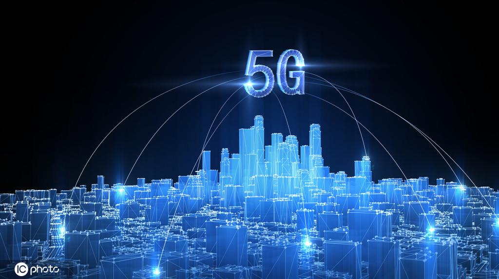 工信部:截至9月份5G基站数达115.9万个